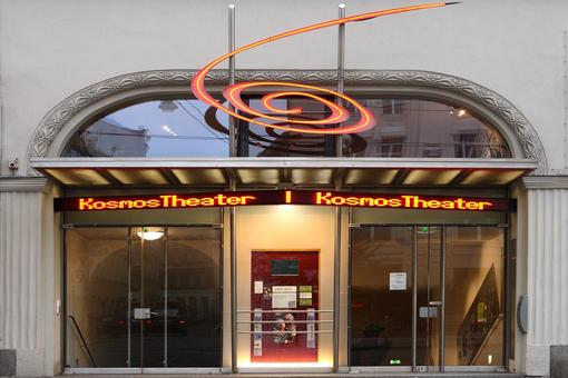 Kosmos Theater