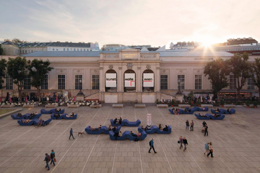 Photo of the Kunsthalle Wien in the MuseumsQuartier
